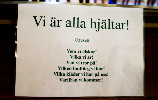 Juni-&-Järnboås16-043web